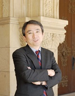 Numagami, Tsuyoshi